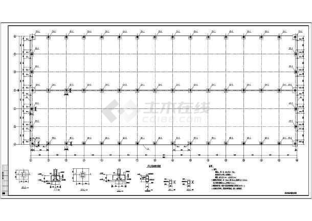 某地单层排架结构厂房全套结构施工图