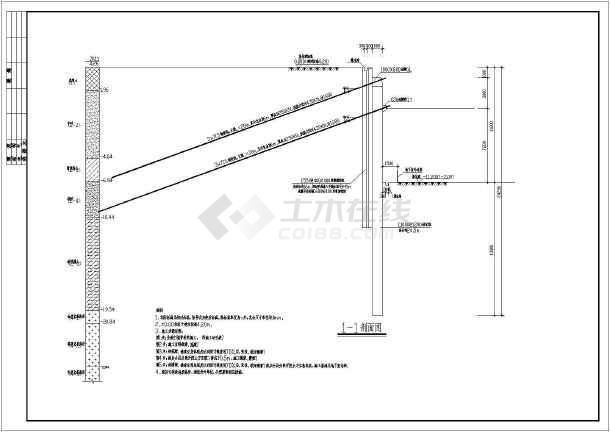 某高层建筑深基坑支护全套设计施工图