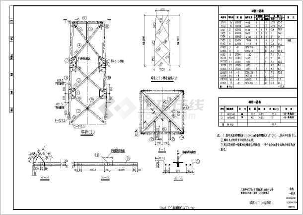 广东某移动通信25米铁塔结构图纸