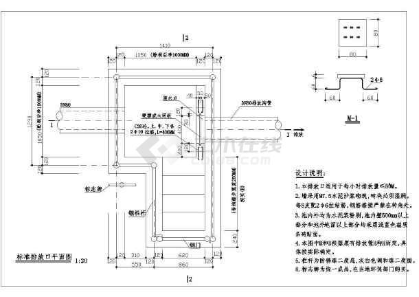某100t/d屠宰场废水排放口设计图纸