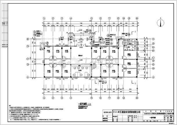 某三层办公楼建筑设计施工图