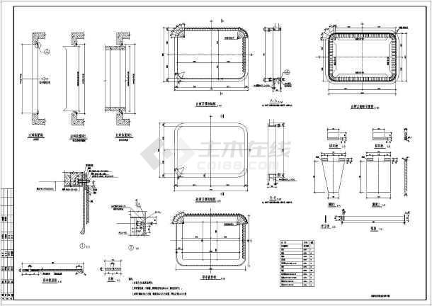 某图纸顶管v图纸通道_cad意思下载图纸图纸什么号二图片