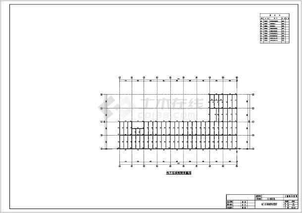 商业大厦钢框架结构-图3