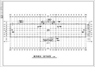 标题教学楼cad调入中学(土木工程毕业设计)caxaCAD栏建筑图纸图片