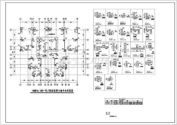 某地住宅楼建筑结构图