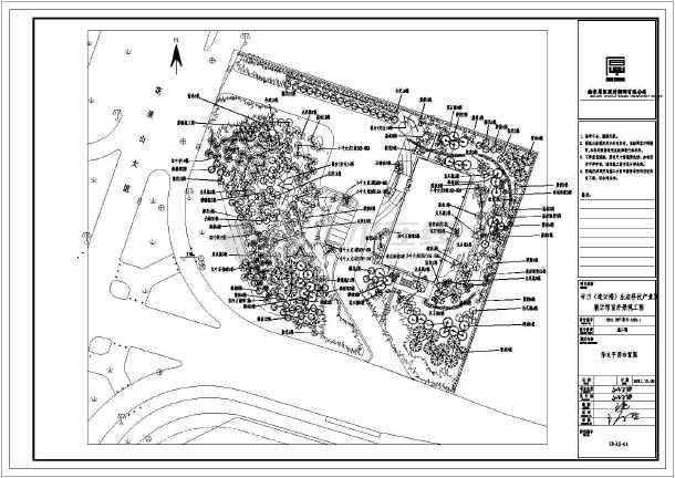 【连云港】生态科技产业园展示馆室外景观设计图纸
