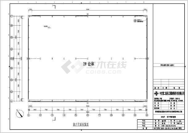 装修做法表,平面图,窗户平面布置图,屋顶平面图,立面图 剖面图,结构设