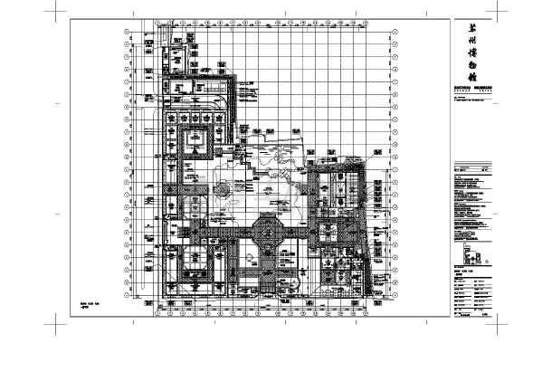 苏州博物馆整体建筑规划设计方案图纸