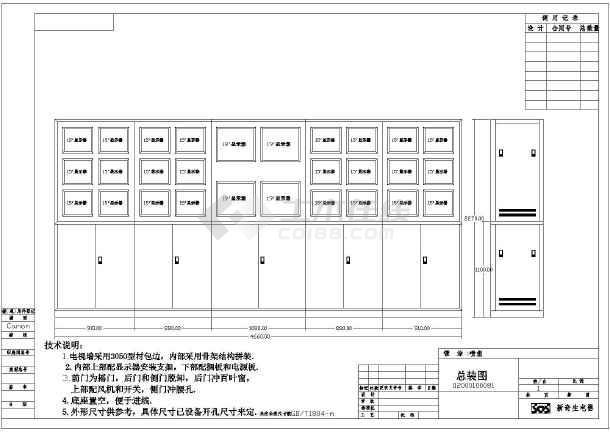 网络机柜操作台电视墙CAD图块图纸_cad图纸