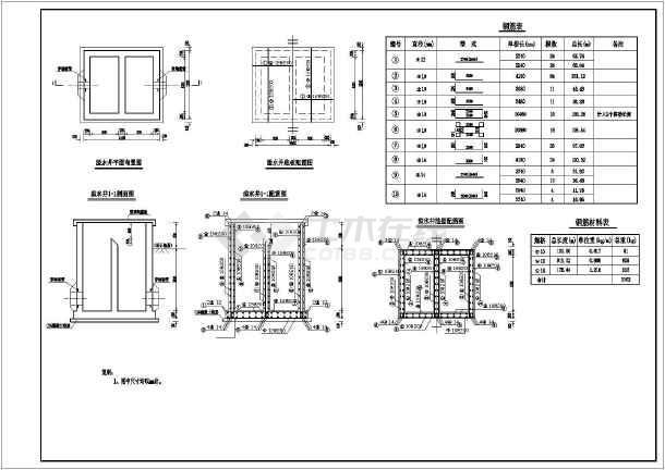 某200m3图纸清水池结构方形cad文字pdf图纸成分解cad了配筋图纸被转换图片