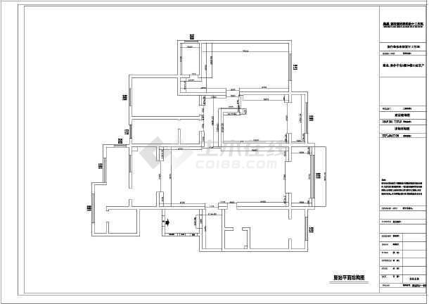 建业森林半岛5期280户型欧式风格室内设计cad平面图