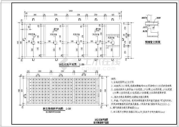 165立方米生化池图纸设计数控编程做法折弯机图纸手工图片