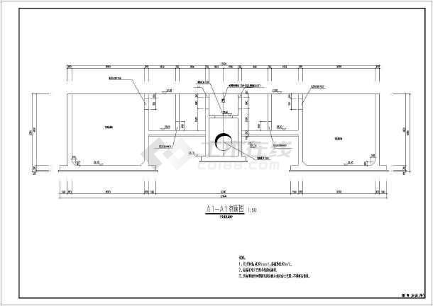 某大型沉淀池混凝土结构设计施工图