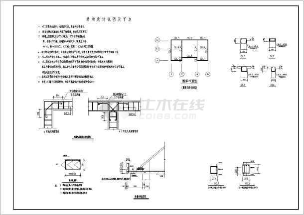 某二层砖混别墅建筑,结构施工图纸_cad图纸下载-土木