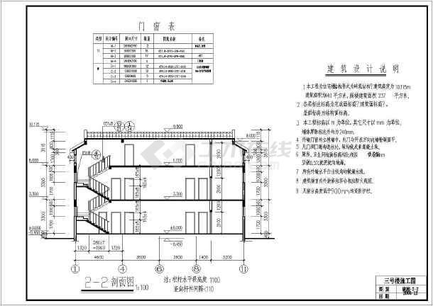 旅馆建筑设计平面图_某新农村两层家庭旅馆住宅楼建筑设计方案图_cad图纸下载-土木在线