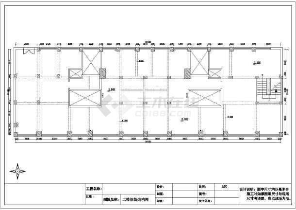 层框架结构酒店室内装修设计施工图,包括:一楼原始结构图,平面布置图