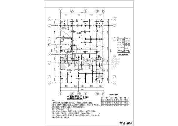 体住宅结构设计图纸图片
