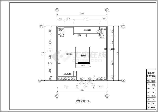 某地教材本科服装店装修设计施工图_cad图纸建筑cad品牌商场图片