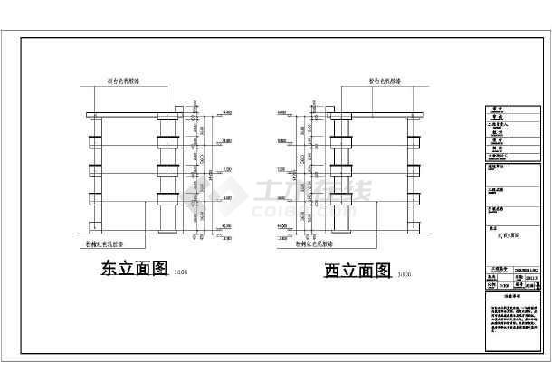 东至县青山中学4层混凝土框架结构教学楼建筑和结构施工图纸