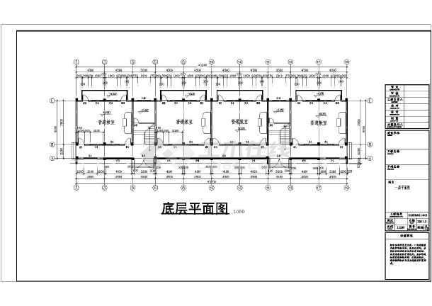 图纸 建筑图纸 教育建筑 中学教学楼设计图 东至县青山中学4层混凝土图片