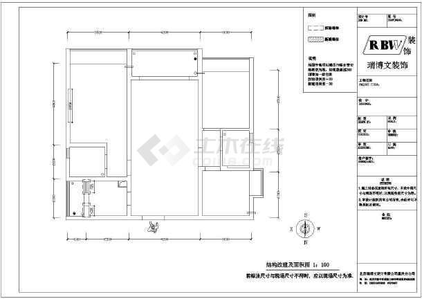 室内现代风格三室两厅两卫装修施工图