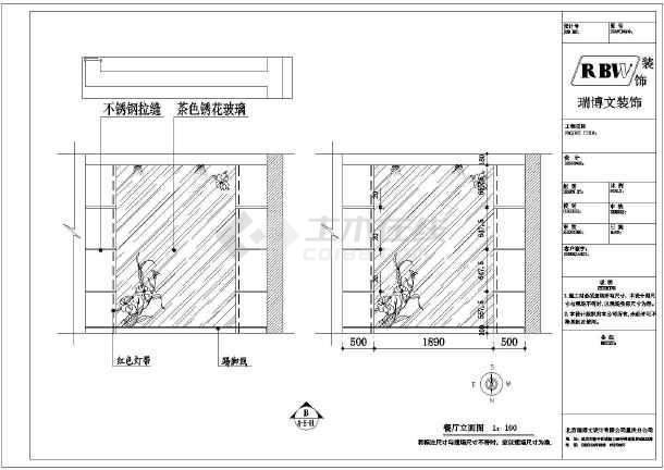 图纸 装修设计 家装设计 三室两厅装修图 室内现代风格三室两厅两卫