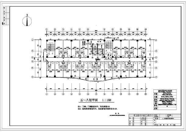 图纸 建筑图纸 商业建筑 宾馆酒店设计方案 某地区九层框架结构酒店