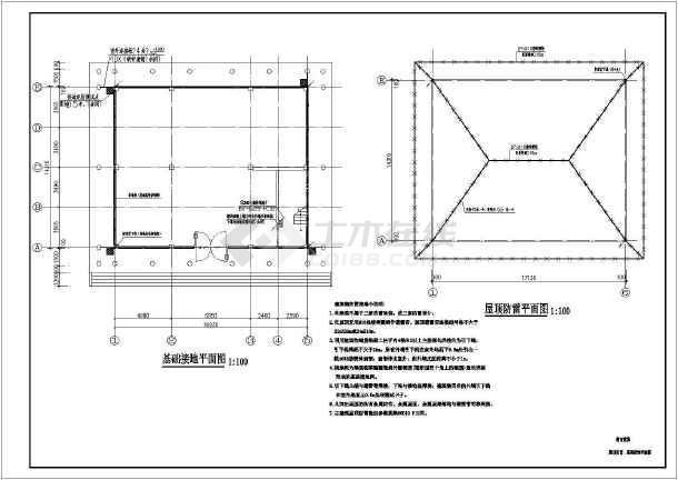 某两层框架结构办公楼电气设计图纸图片