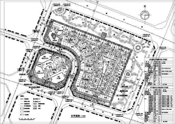 桂林某欧式别墅小区总平面规划方案图