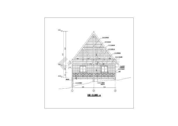 奉节三套小别墅木结构建筑设计施工图