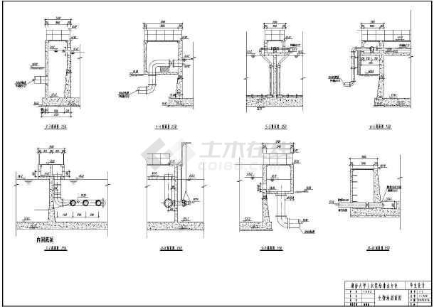 毕业设计a/a/o处理工艺设备构筑物详图