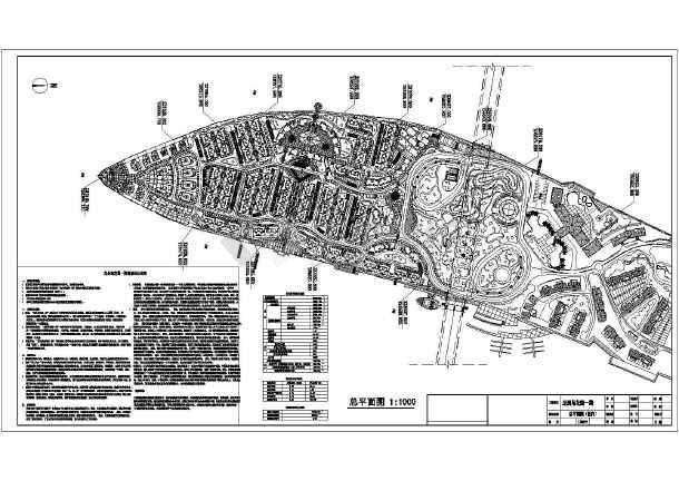 某地龙州岛花园小区建筑规划设计总平面图图片1
