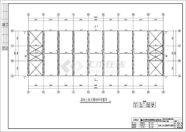 包括结构设计总说明,基础平面布置图,屋架,檩条,拉杆布置图,屋架上弦