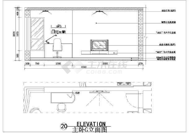 5平现代简约文件三居室室内装修施工图_cad图cad有风格的标志锁图片