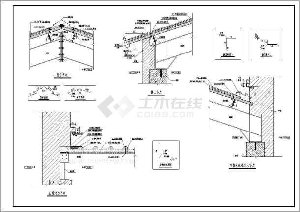 某钢结构屋面防水改造工程结构施工图