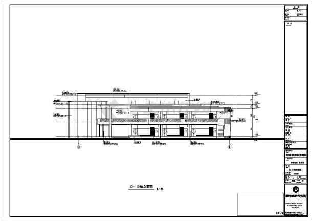 某幼儿园建筑设计规划图(立面图,平面图)