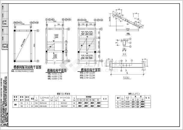 【重庆市】某七层建筑砖混结构图纸