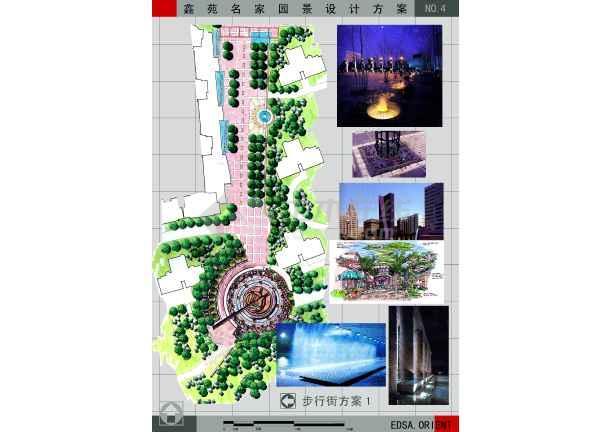 鑫苑名家景观设计方案文本(jpg格式)