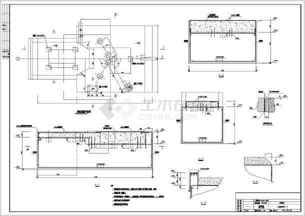 某地框架结构立磨车间结构设计施工图