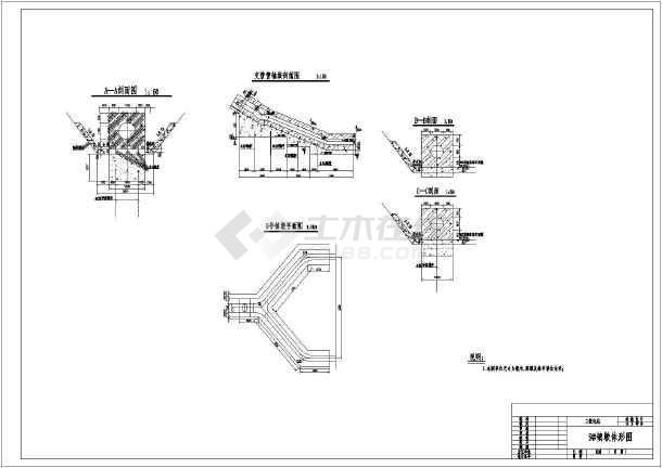 画房屋结构图的步骤