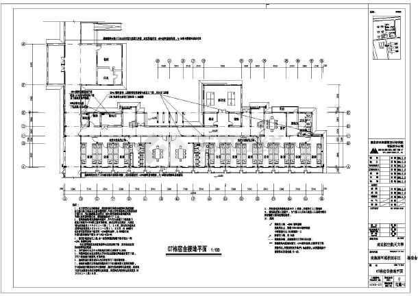南航6层框架结构学生宿舍电气设计(强电部分)