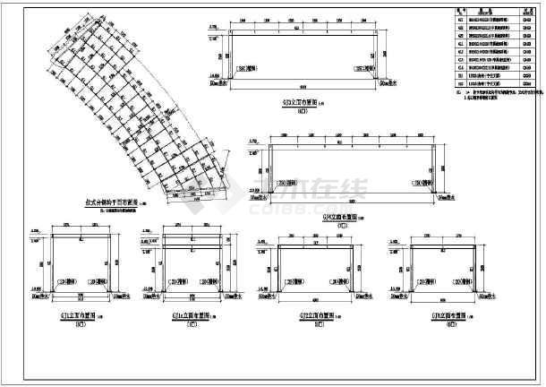 某奥林匹克运动会舞台钢结构施工图