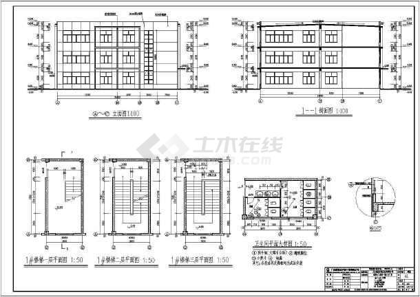 三层框架结构厂房建筑设计施工图,图纸内容主要包含:,各层,屋顶平面图