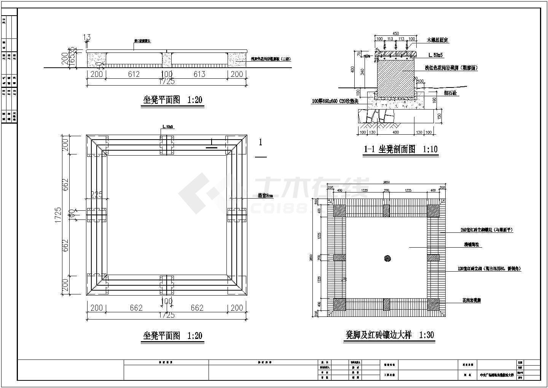 园林配套圆凳,树池,花坛设计施工详图