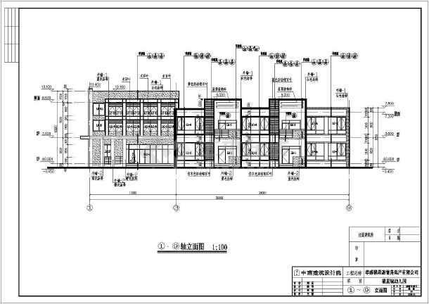 孝感两层框架结构幼儿园建筑设计施工图