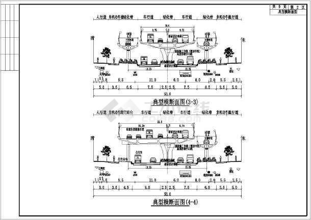 某市市政道路平面及立交桥平纵断面设计图片