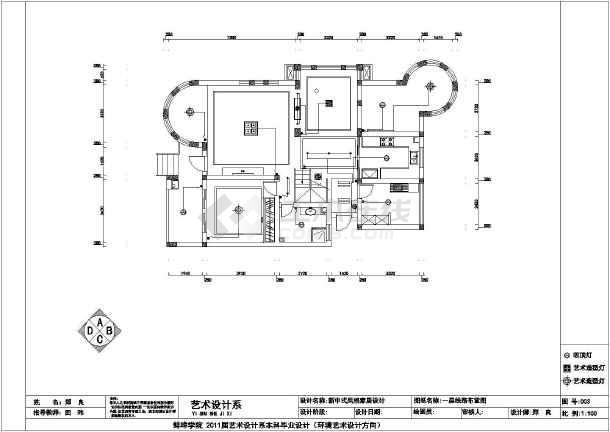 某地两层框架结构别墅室内装修设计方案(毕业设计)