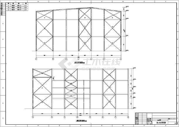 某大型钢结构框架车间全套结构施工图