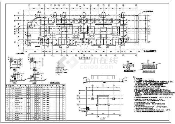 某地区住宅房底框结构结构设计施工图