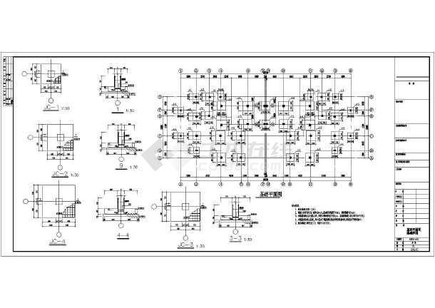 乡村高尔夫三层连体别墅结构施工图纸